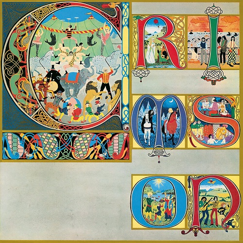 King Crimson - Lizard - Cover