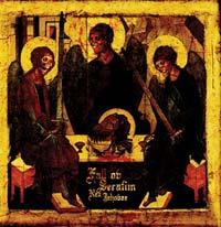 Fall Ov Serafim - Nex Iehovae - Cover