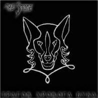 The Stone - Tragom Hromoga Vuka - Cover