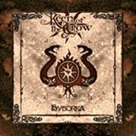 Keen Of The Crow - Hyborea - Cover