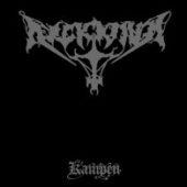 Arckanum - Kampen (Re-Release) - CD-Cover