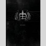 Cover - Vom Fetisch Der Unbeirrtheit – Psychohygiene