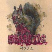 Sbasstic - Yousuru - CD-Cover