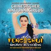 Konstantin Wecker - Feng Shui – Balance des Lebens - CD-Cover