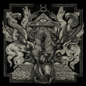 Vorum - Poisoned Void - CD-Cover