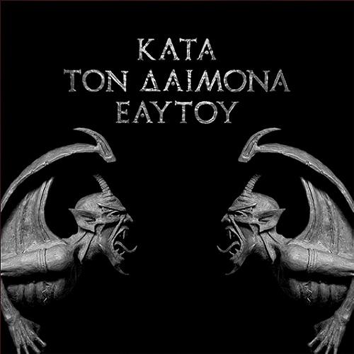 Rotting Christ - Kata Ton Daimona Eautou - Cover