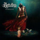 Aenaon - Hypnosophy - CD-Cover