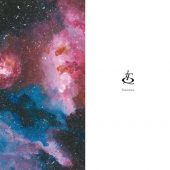 In Tormentata Quiente - Finestatico - CD-Cover