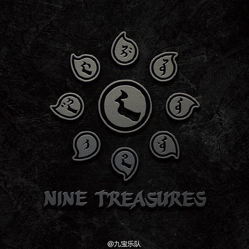 Nine Treasures - Nine Treasures (Re-Release) - Cover