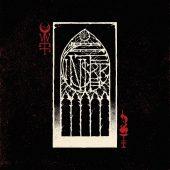 Der Weg einer Freiheit - Finisterre - CD-Cover