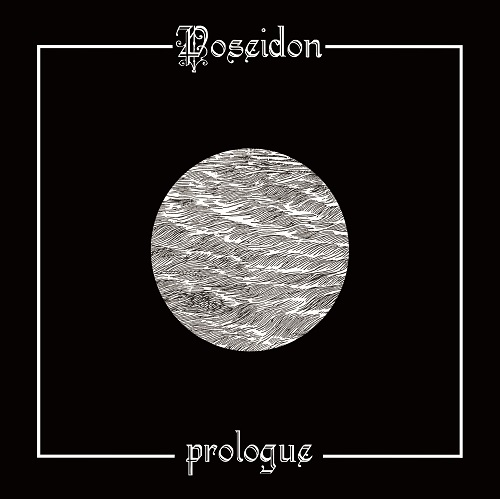 Poseidon - Prologue - Cover