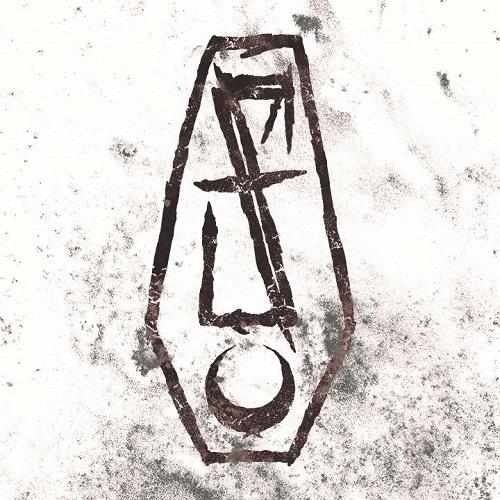 Lorna Shore - Flesh Coffin - Cover