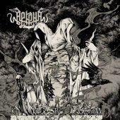 Arkona - Khram - CD-Cover