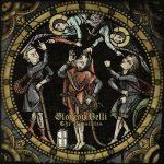 Cover - Glorior Belli – The Apostates