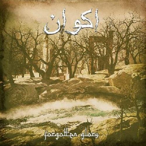 Akvan - Forgotten Glory (شکوه فراموش شده) - Cover