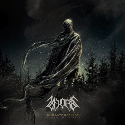 Khors - Beyond The Bestial (EP) - Cover