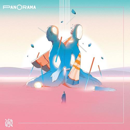 La Dispute - Panorama - Cover
