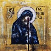 Batushka - Panihida - CD-Cover