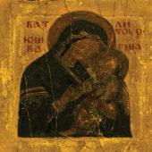 Batushka - Litourgiya - CD-Cover