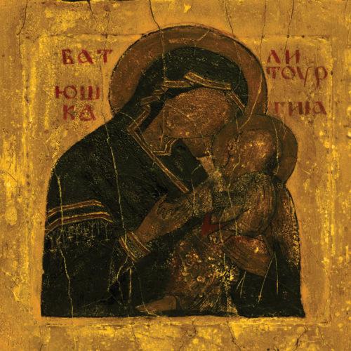 Batushka - Litourgiya - Cover
