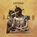 Cover - Batushka – Hospodi