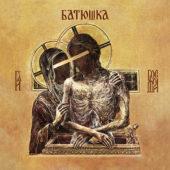 Batushka - Hospodi - CD-Cover