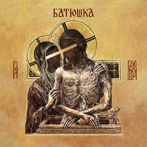 Batushka - Hospodi - Cover