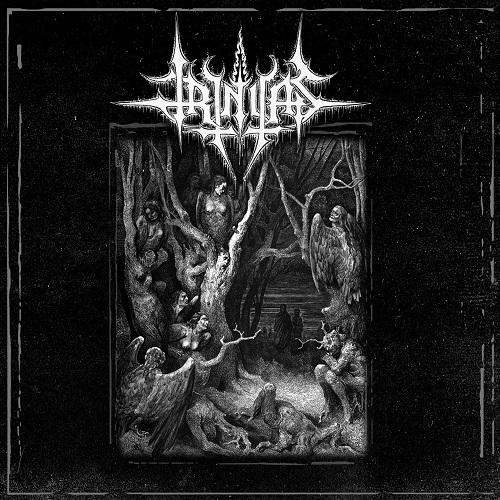 Trinitas - Trinitas (EP) - Cover