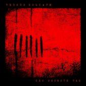 Versus Goliath - Der sechste Tag (EP) - CD-Cover