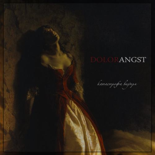 Dolorangst - Катастрофа внутри (EP) - Cover
