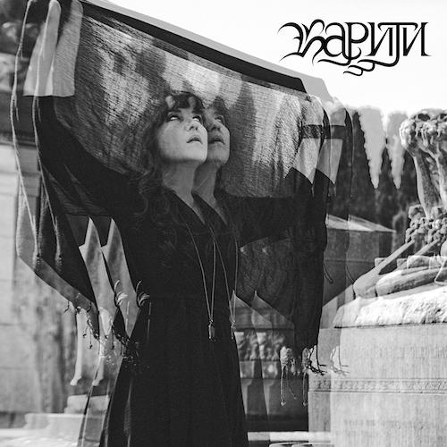 Kariti - Covered Mirrors - Cover