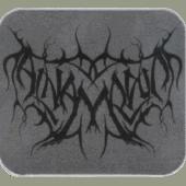Al-Namrood - Jaish AlNamrood (EP) - CD-Cover