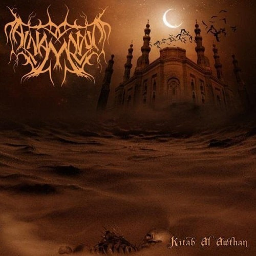 Al-Namrood - Kitab Al Awthan - Cover