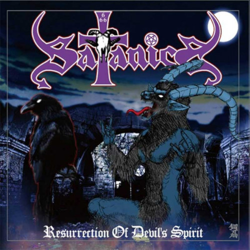 Cover - Satanica – Resurrection Of Devil's Spirit