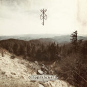 Osi And The Jupiter - Appalachia (EP) - CD-Cover