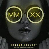 Eskimo Callboy - MMXX - Hypa Hypa Edition (EP) - CD-Cover