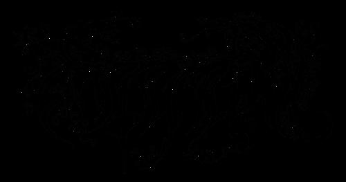 empyrium-logo