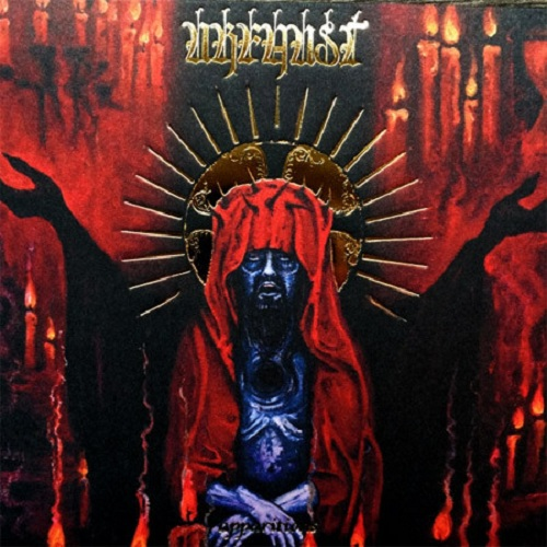 Urfaust - Apparitions (EP) - Cover