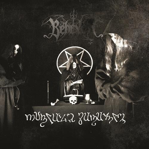 Behexen  - Rituale Satanum (Re-Release) - Cover