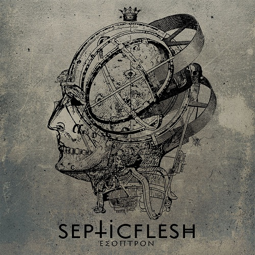 Septicflesh - Esoptron (Re-Release) - Cover