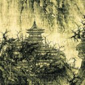 Tempel - On The Steps Of The Temple - CD-Cover