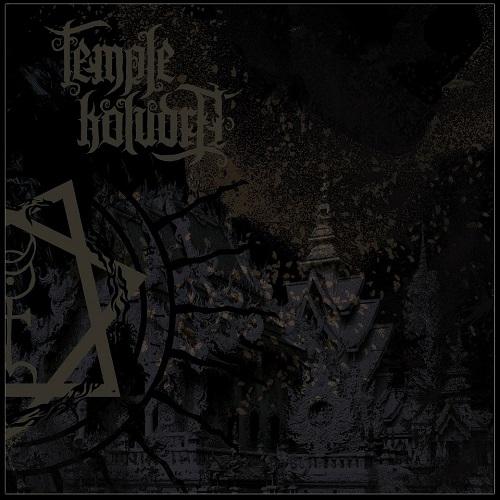 Temple Koludra - Temple Koludra (EP) - Cover