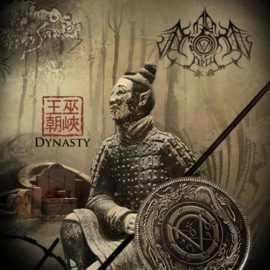 FromHell - Dynasty
