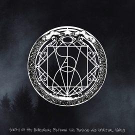 OSDOU-Cover